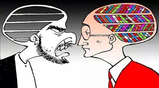 din ve akıl