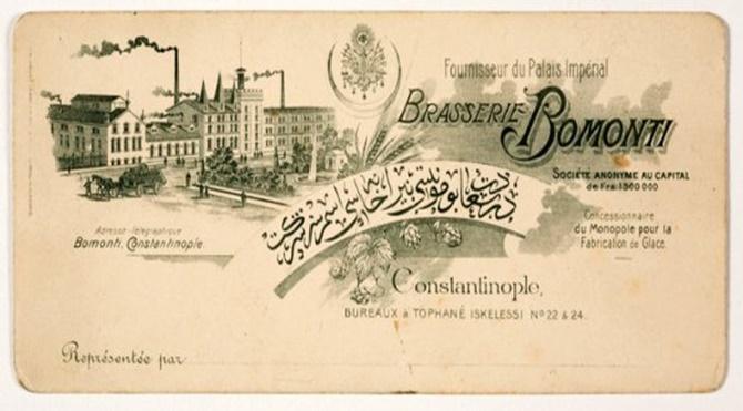 bomaonti-bira-fabrikasc4b1
