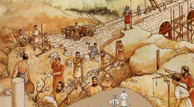 Roma Yolları