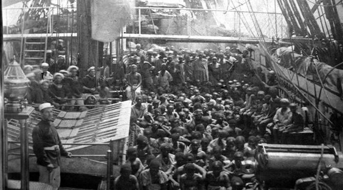 atlantik-köle-ticareti