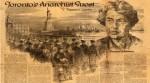 Emma Goldman – Vatanseverlik, Özgürlüğe Karşı Bir Tehdit