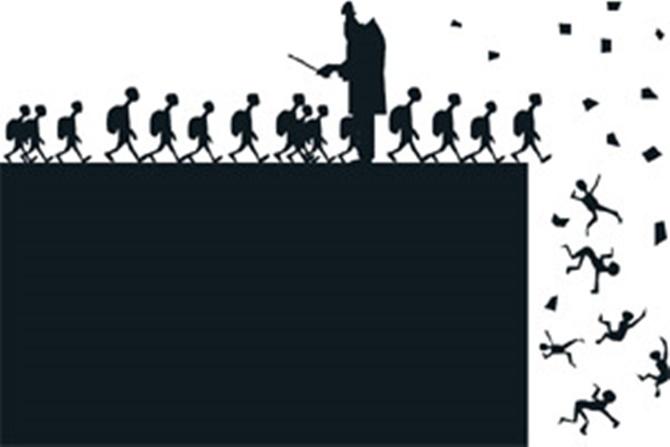 eğitim_sistemimiz