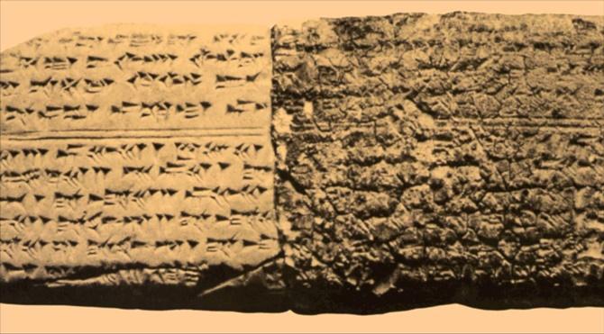 dünyanın-en-eski-şarkısı