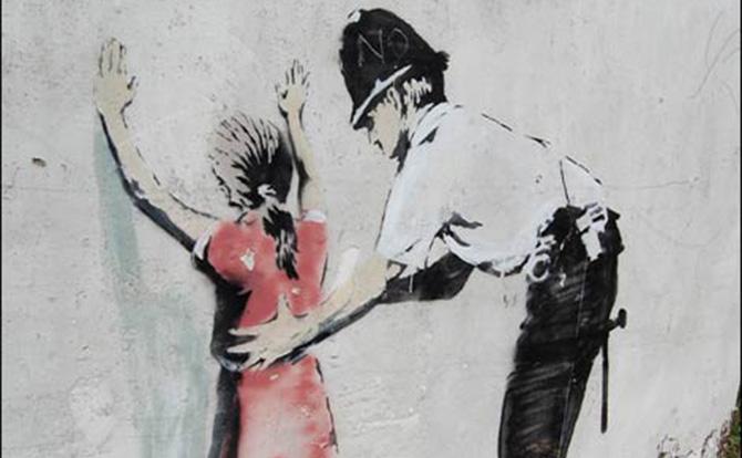 Banksy_gazze_1
