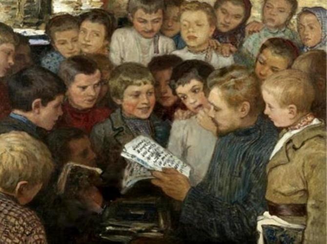 ideal_öğretmen