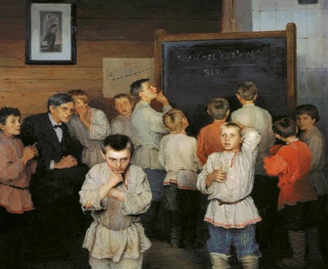 ideal öğretmen