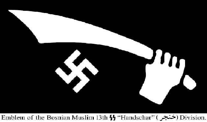 hançer_tümeni_handschar-13th-ss-division-emblem