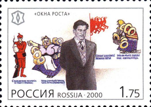 2000 yılında Rusya'da Mayakovski için basılan bir posta pulu.